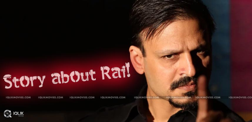 ram-gopal-varma-rai-movie-basic-story-details