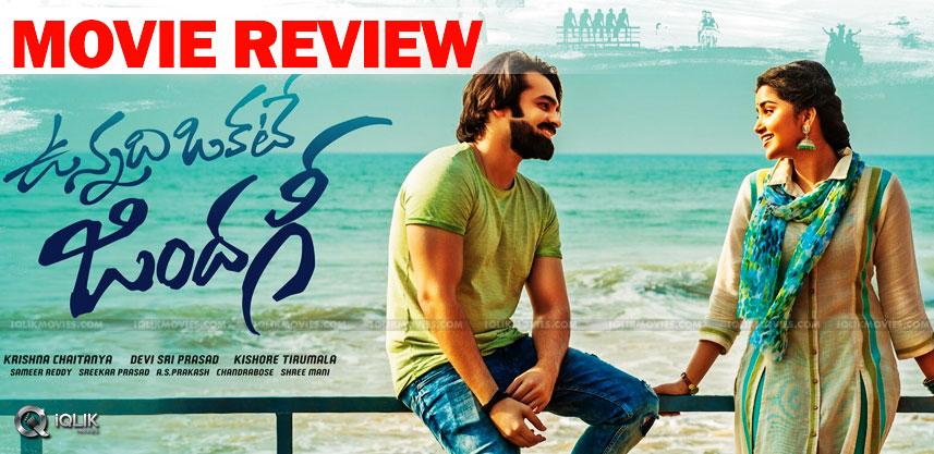 vunnadi-okate-zindagi-review-ratings