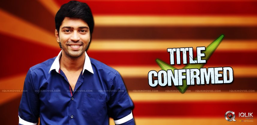 brother-of-bommali-is-allari-naresh-next-movie-tit