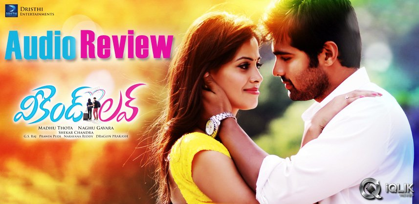 weekend-love-telugu-movie-audio-review
