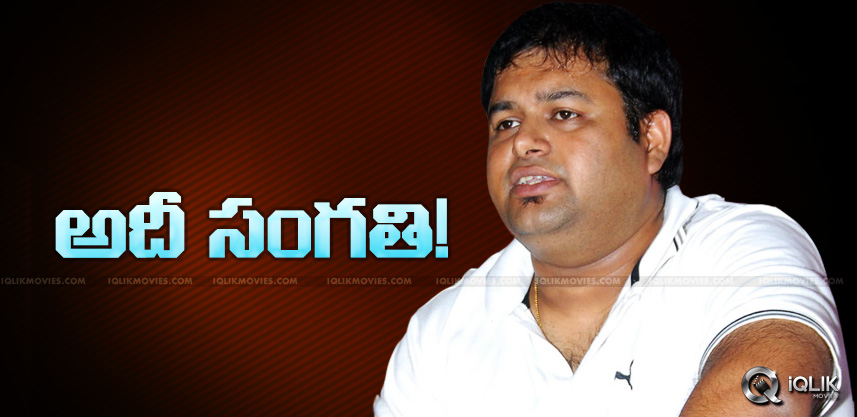 reasons-behind-thaman-moving-out-of-charan-film