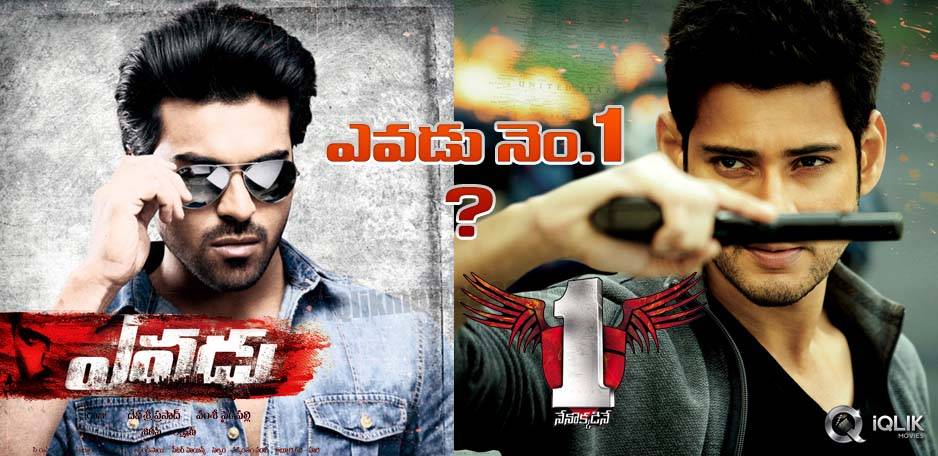 Which-is-the-best-Sankranthi-grosser-1-or-Yevadu