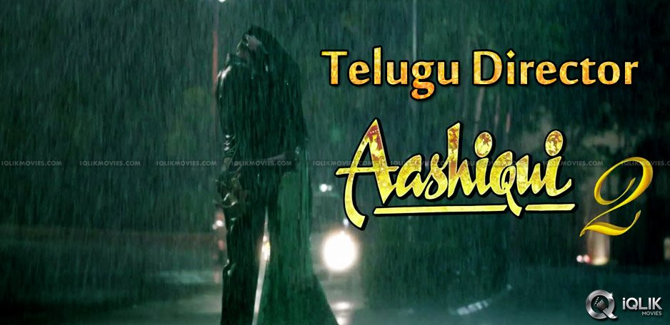 sachiin-joshi-in-telugu-remake-of-hindi-aashiqui-2