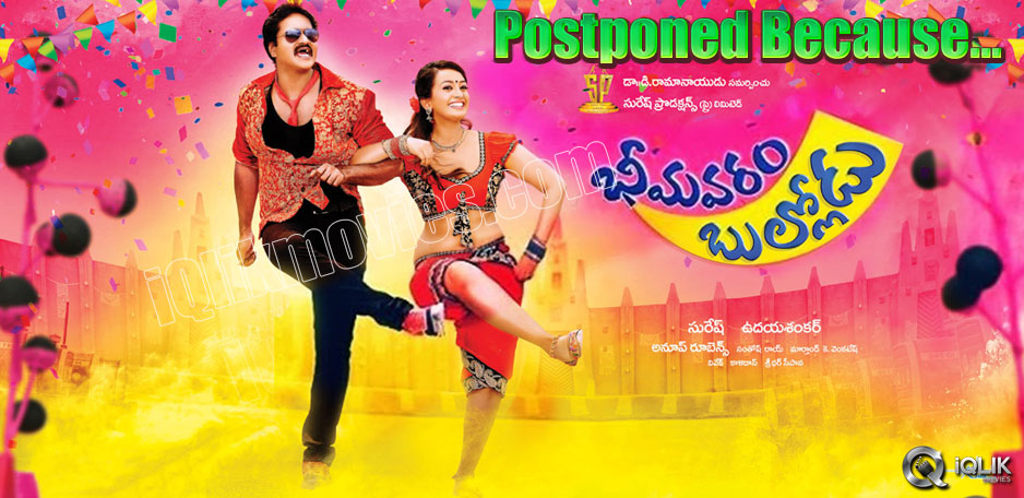 Why-is-Sunils-Bheemavaram-Bullodu-delayed