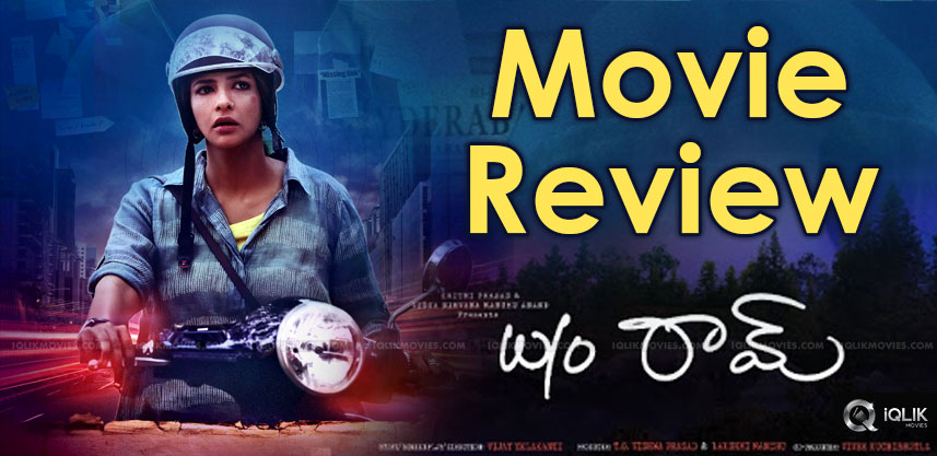 Wife of Ram Movie Review & Rating