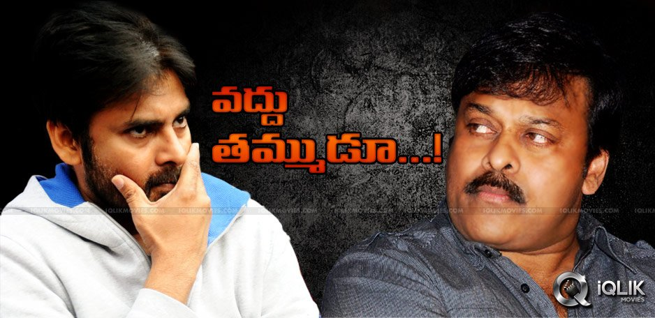 chiranjeevi-mega-family-talks-with-pawan-kalyan