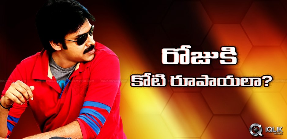 pawan-kalyan-remuneration-for-oh-my-god-remake