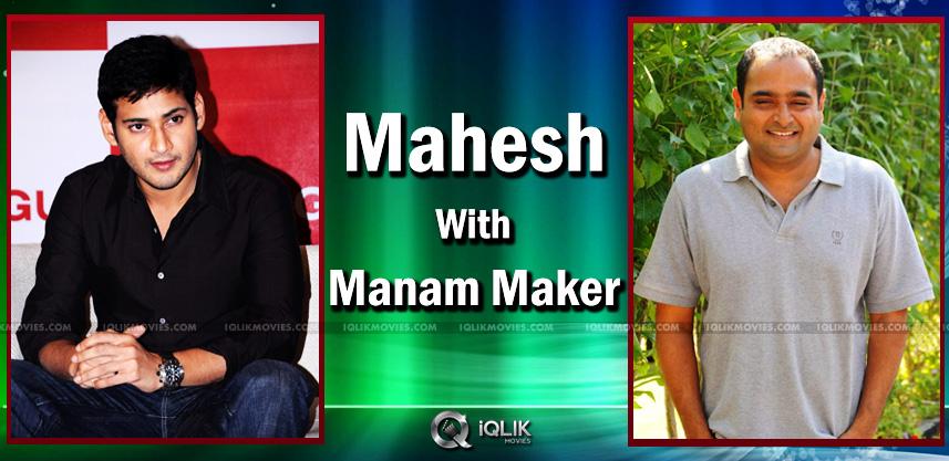 manam-vikram-kumar-next-with-mahesh-babu