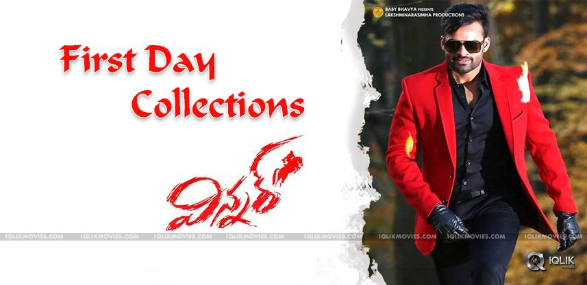 saidharamtej-winner-first-day-collections-details