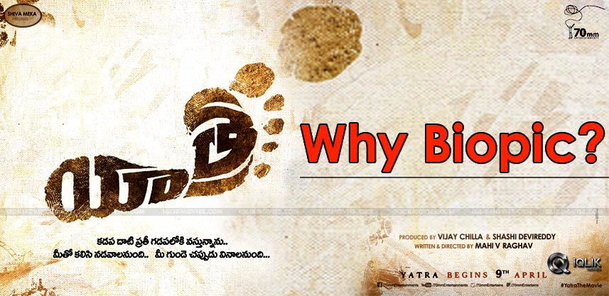 ys-rajasekhar-reddy-biopic-title-yatra-details-