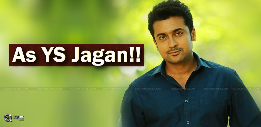 suriya-to-play-ys-jagan-in-ysr-biopic-details-