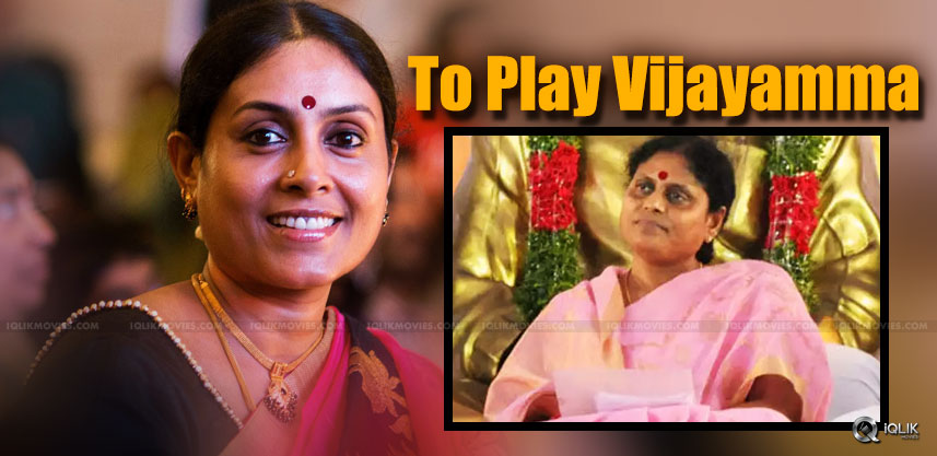 ysrajasekhar-reddy-biopic-vijayamma-role-