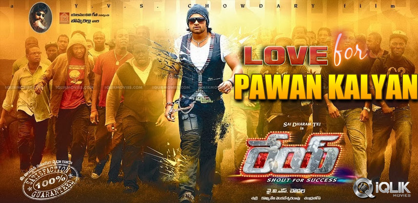 promotional-song-on-pawan-kalyan-in-rey-film