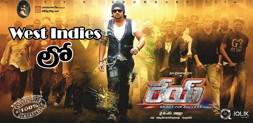 yvs-and-sai-dharam-tej-rey-movie-releasing-may-9th