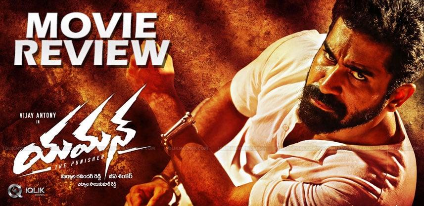 vijayantony-yaman-movie-review-ratings-miageorge