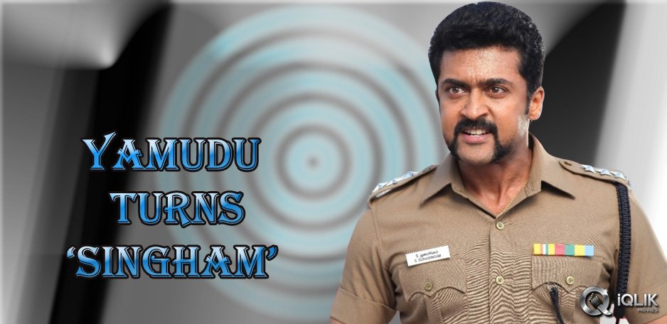 Yamudu-sequel-named-Singham