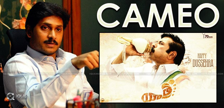 ys-jagan-mohan-reddy-to-act-in-yatra-movie
