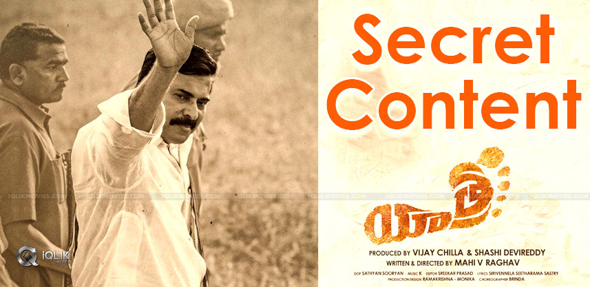 yatra-movie-has-interesting-secret-content