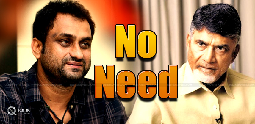 yatra-does-not-required-chandra-babu-naidu