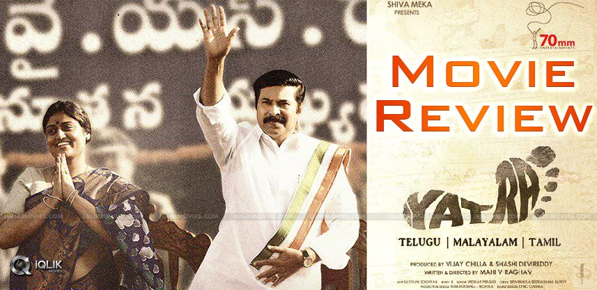 Yatra Movie Review And Rating