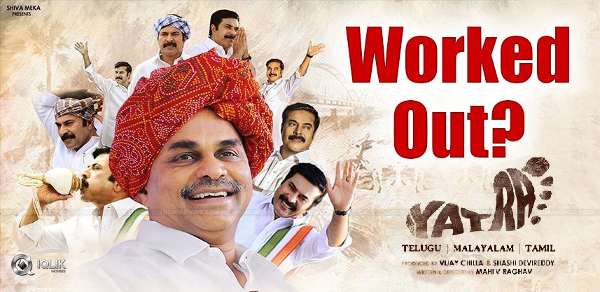 yatra-movie-politics-worked-out-well