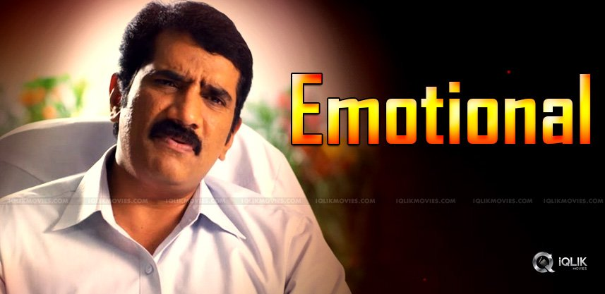 When Rao Ramesh Turned Emotional