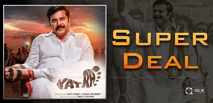 super-deal-of-digital-rights-for-yatra-movie