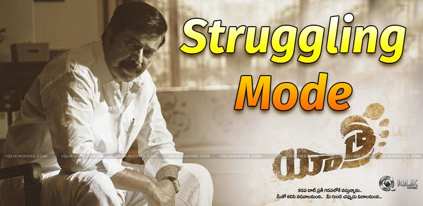 yatra-movie-struggling-for-attention
