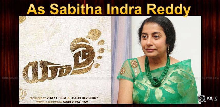 Suhasini-as-savita-indra-reddy-details-