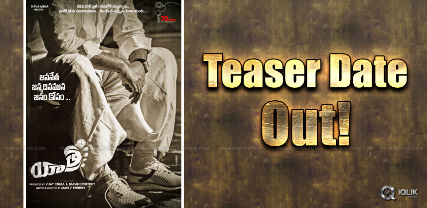 yatra-teaser-date-announced-ysr-birth-anniversary