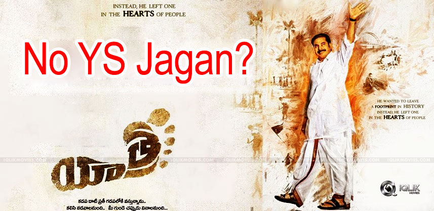 ys-jagan-role-in-yatra-movie-details