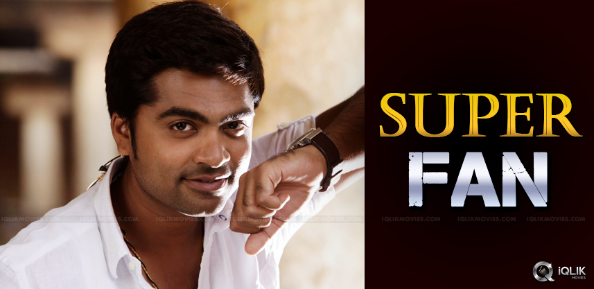 simbu-tweets-about-ajith-yennai-arindhaal-movie