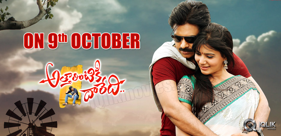Yet-another-release-date-for-Attarintiki-Daredi