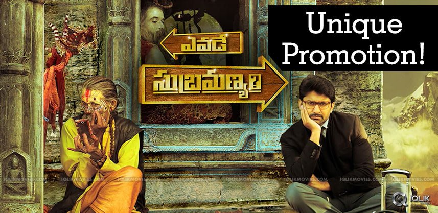promoting-video-of-yevade-subramanyam