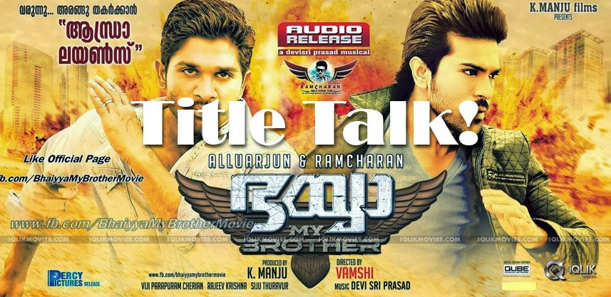 ram-charan-yevadu-movie-tamil-posters