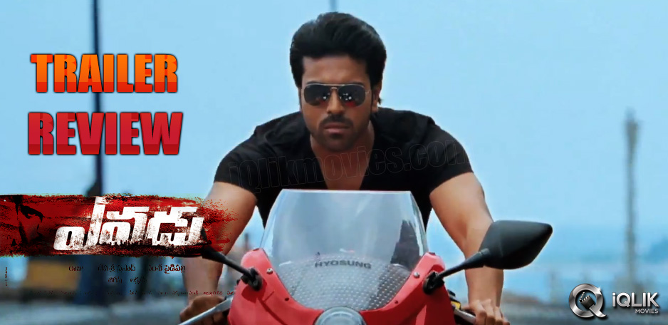 Yevadu-Trailer-Review