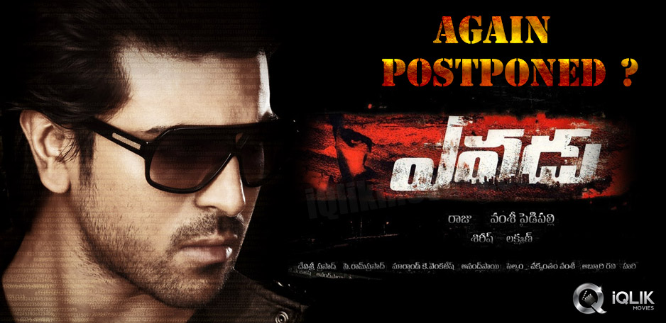 Yevadu-again-postponed