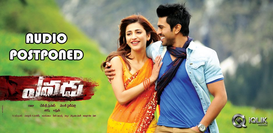 Yevadu-audio-launch-postponed