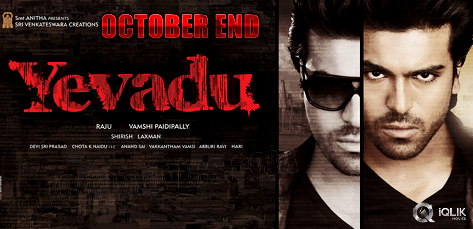 Yevadu-in-last-week-of-October