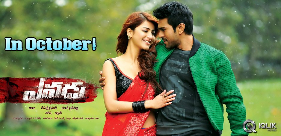 Yevadu-likely-for-Dasara