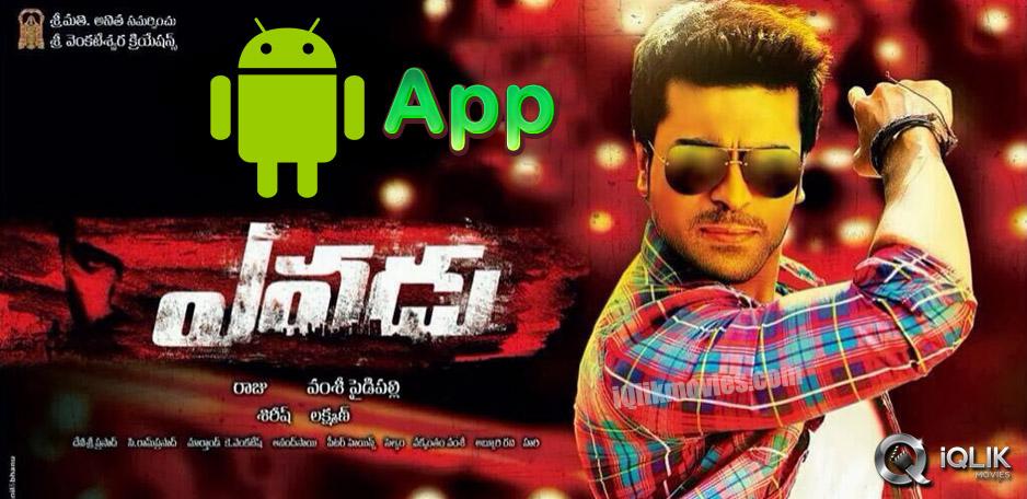 Ram-Charan039-s-Yevadu-on-your-phones