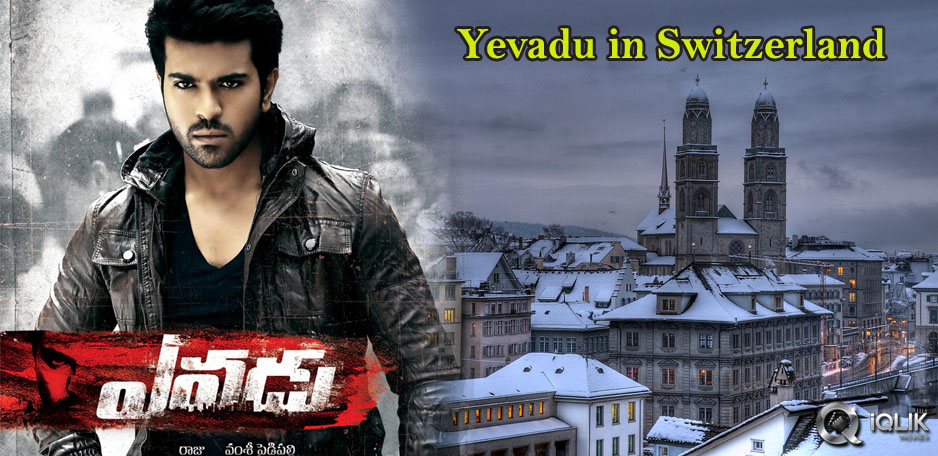 Yevadu-unit-heads-to-Switzerland