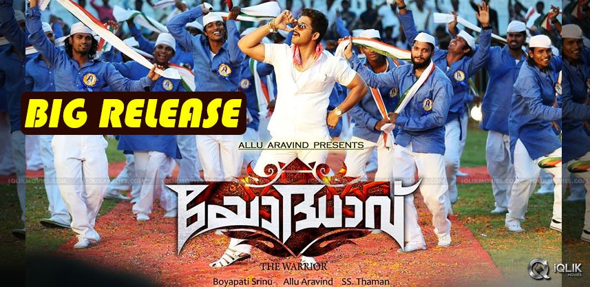 sarrainodu-malayalam-version-yodhaav-release
