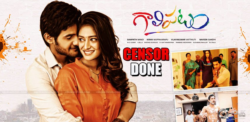 aadi-galipatam-censor-report-and-release-date