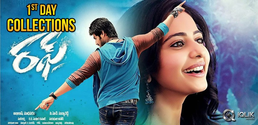 aadi-rough-first-day-collections