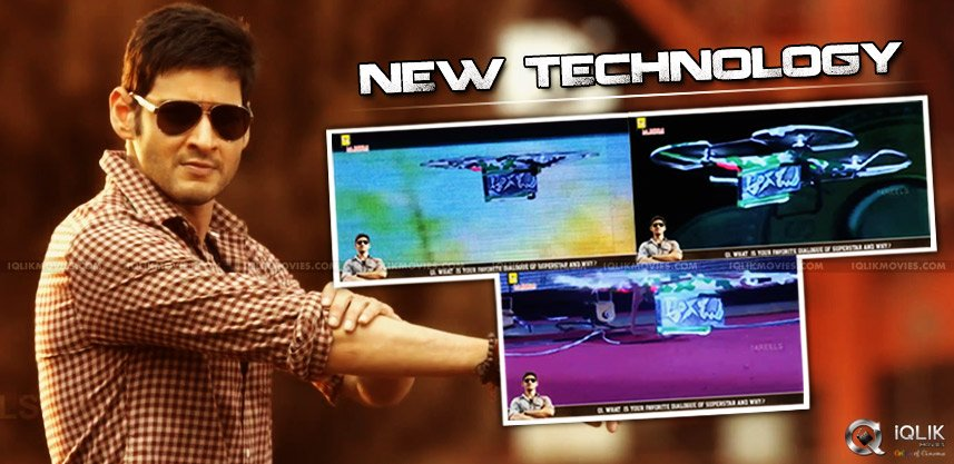 aagadu-audio-songs-launched-with-drones
