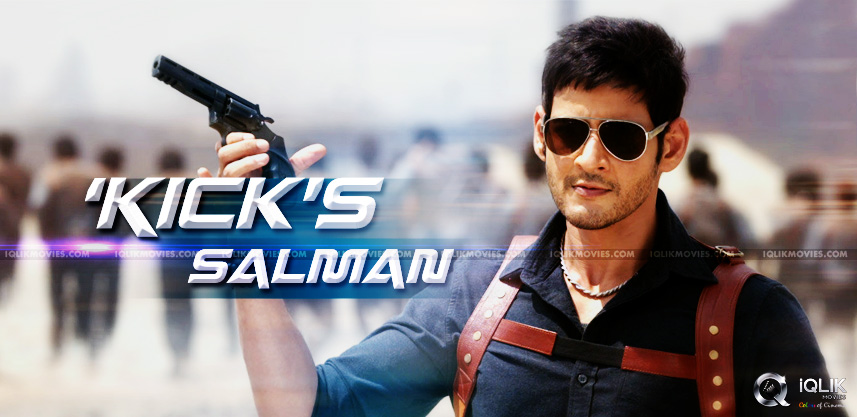 aagadu-beats-kick-in-first-day-usa-collections
