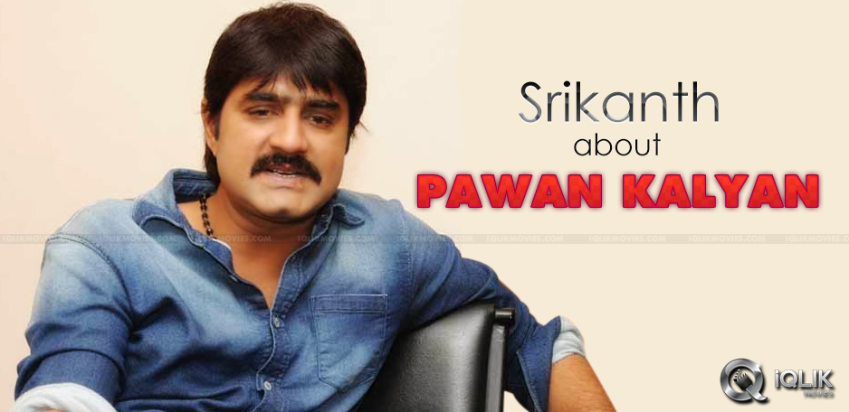 srikanth-comment-about-pawankalyan