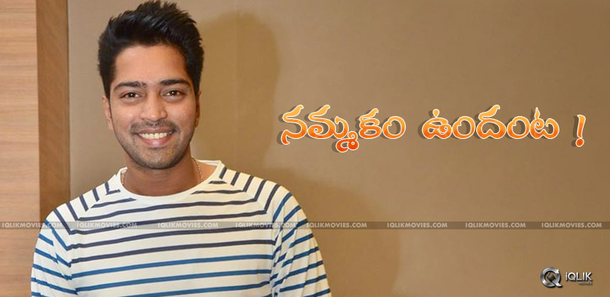 allari-naresh-upcoming-movie-pakkinti-abbayi