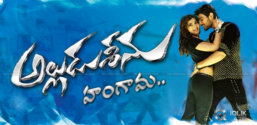 samantha-srinivas-alludu-seenu-movie-release-date
